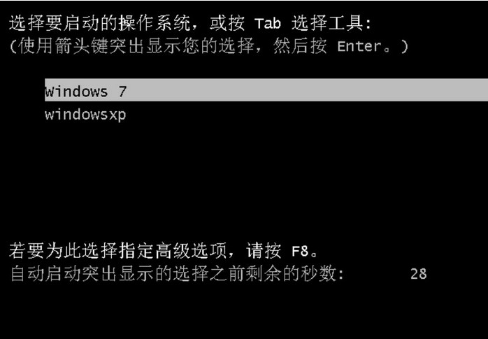 Windows XP和Windows 7下安装双系统