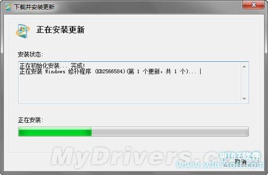 windows 7更新补丁提示重启如何解决?