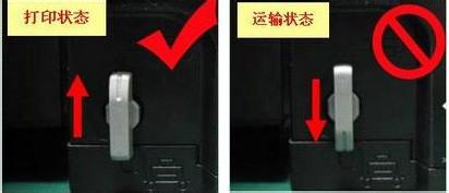 爱普生墨仓打印机如何添加墨水?
