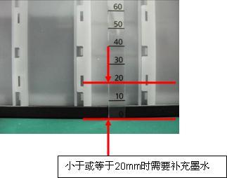 爱普生连供型打印机加墨官方教程,适合墨仓式L111,L301,L303等型号