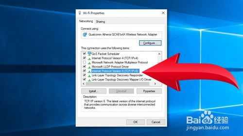"""如何修复Windows上的""""RPC服务器不可用""""错误?"""
