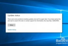 在Windows计算机上修复0x8024401c错误的五种方法