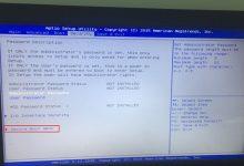 ASUS华硕笔记本 ZX50J U盘重装系统Bios设置非UEFI启动教程