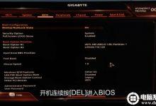技嘉P35X v6笔记本装U盘装系统,bios设置(技嘉新BIOS设置)