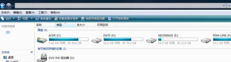 C:WINDOWSsystem32configsystemprofileDesktop问题解决办法【已测】 - Dancingcat - Dancingcat