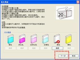 输入墨水ID-1