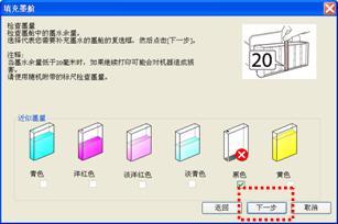输入墨水ID-2
