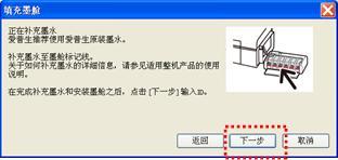 输入墨水ID-3