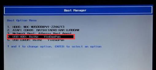 开机按F12选择U盘启动