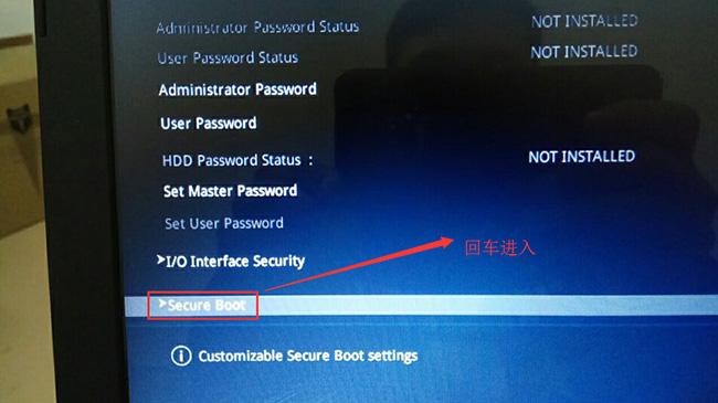在Security选项下选择Secure Boot回车