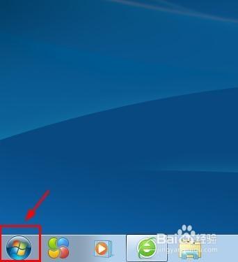 win7怎么更换桌面壁纸