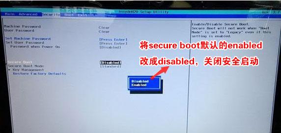 将Secure Boot修改为Disabled关闭安全启动