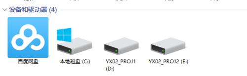 win10如何显示电脑本地磁盘内存容量的百分比?