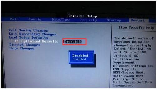 关闭OS Optimized Defaults
