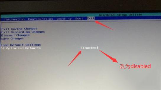 把OS Optimized Defaults设置为Disabled