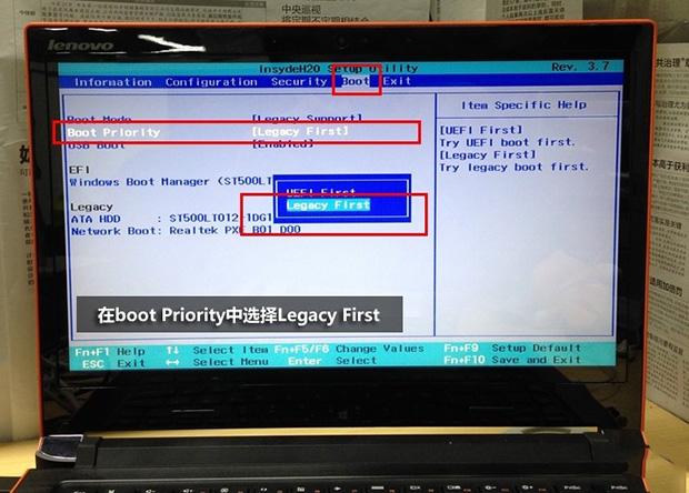 "更改Boot prlorlty中选项为""legacy first"""