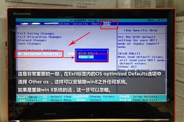 """os optlmlzed Defaults中选择""""Other os"""""""