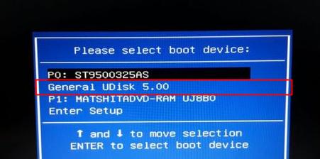 开机按ESC选择U盘启动进入安装WIN7系统