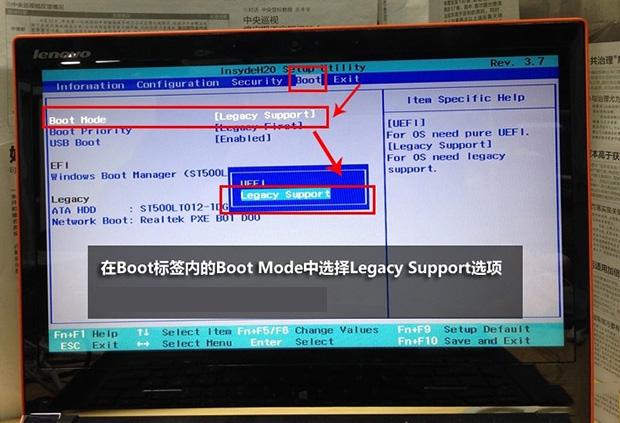 """更改Boot Mode中选项为""""legacy support"""""""