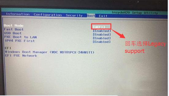 把Boot Mode从UEFI改成Legacy Support