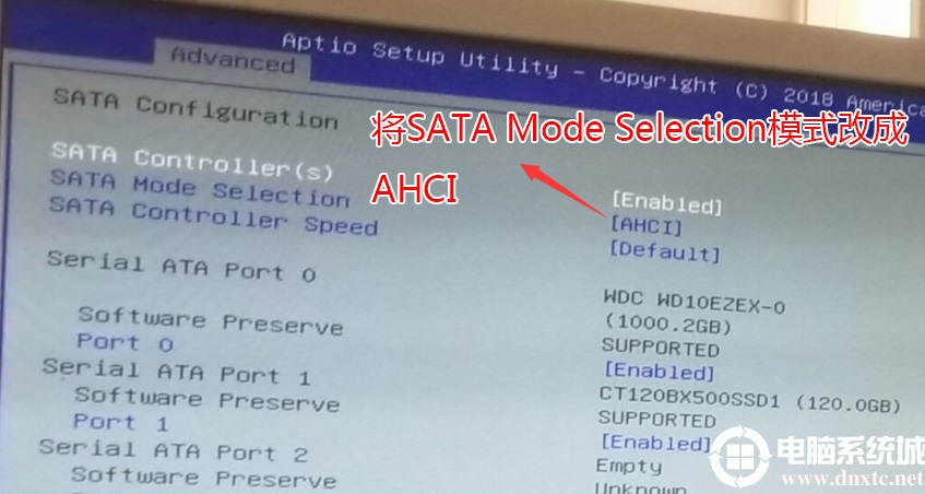 将SATA Mode Selection硬盘模式改成AHCI