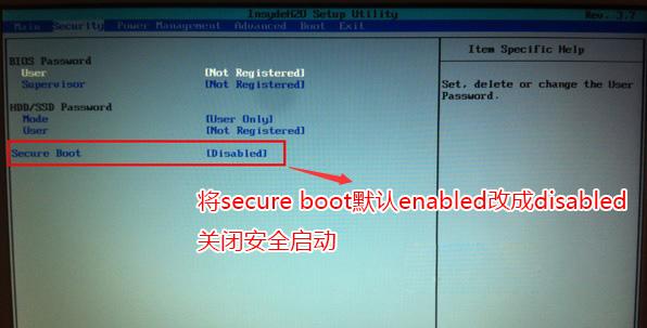 东芝笔记本U盘重装系统BIOS设置教程(适合8代cpu系列型号 Z30-C,R30-C等)