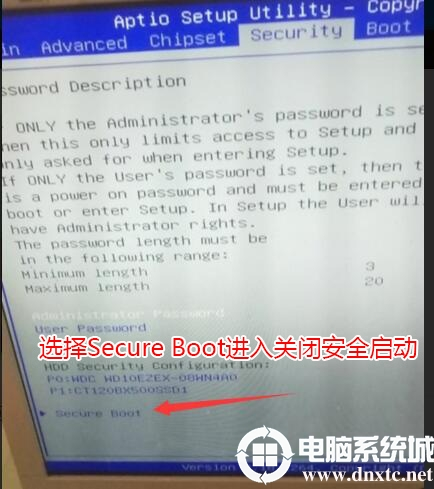 Secure Boot进入安全设置选项