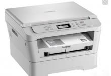兄弟打印机两种清零方法