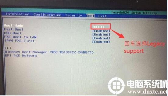 把Boot Mode从UEFI改成Legacy Support传统引导