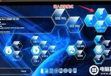 七彩虹z390主板装U盘装系统bios设置步骤