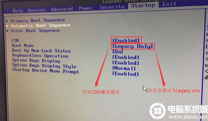 把Boot Mode从UEFI改成Legacy 。再开启csm兼容模式