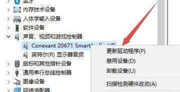电脑出现错误代码0x8007007e如何解决 电脑出现错误代码0x8007007e的处理方法