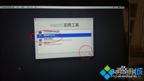 苹果电脑系统重装多少钱_苹果电脑系统重装教程
