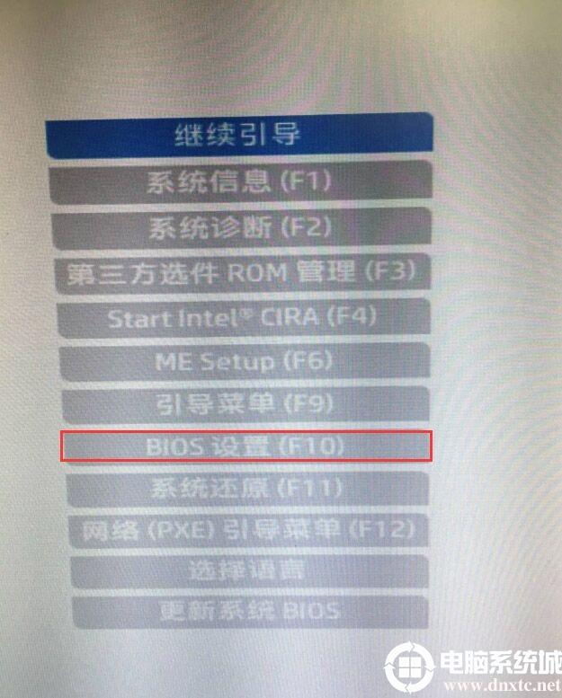 惠普笔记本U盘引导安装系统BIOS设置。