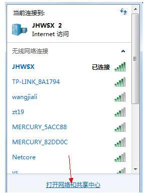 电脑无线网络连接不上(10)