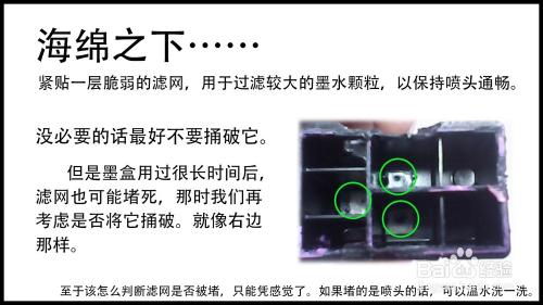 关于 HP 802s墨盒的加墨、拆解、维护和故障解析