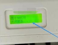 惠普打印机126nw硒鼓自己加粉后还是不能打印,如何清零?