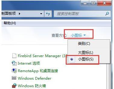 电脑无线网络连接不上(2)