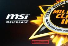 微星Z77主板怎么设置U盘启动重装系统?