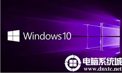 Windows10怎么禁止键盘鼠标唤醒休眠