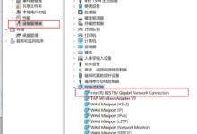 windows10电脑网络老是断网无法连接,时好时坏怎么办?