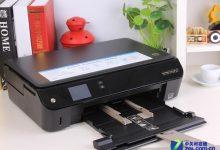 惠普HP4518打印机手把手教你加墨详细图解教程