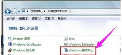 电脑无线网络连接不上(3)