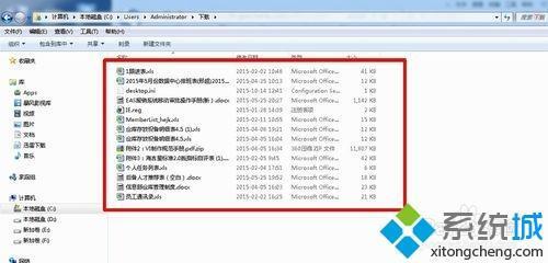 IE浏览器默认的下载路径在哪 ie浏览器下载的文件保存位置
