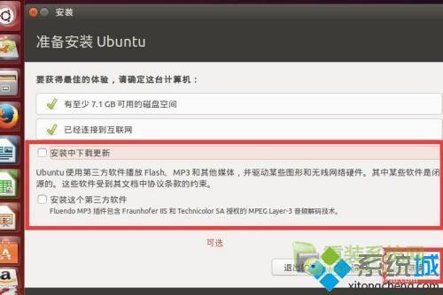 双系统如何安装linux_怎么安装linux双系统