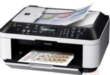 佳能MX368打印机816墨盒加墨详细图解教程