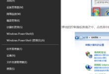 windows10 无法使用telnet命令是怎么回事?
