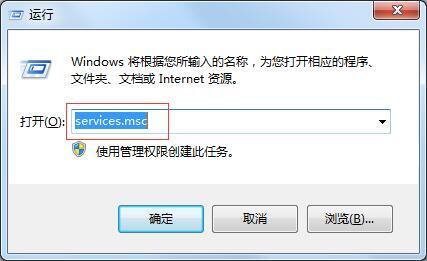 Microsoft服务