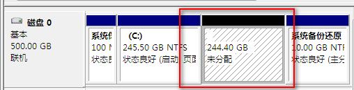 新买的笔记本电脑只有一个C盘的解决办法