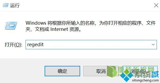 win10开机默认开启小键盘的详细方法【图文】